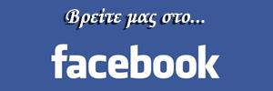 vreite-mas-sto-facebook